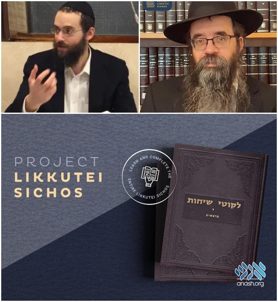 This Week's Likkutei Sichos Shiurim